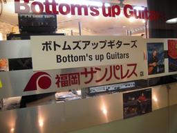 BUG_Fukuoka.jpg