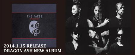 DragonAshNewAlbum.jpg
