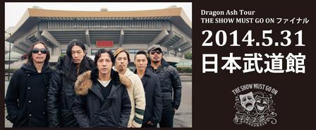 DragonAshNihonBudokan.jpg