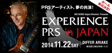 ExperiencePRSinJapan.jpg