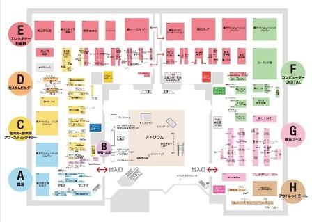MusicFair_Map.jpg