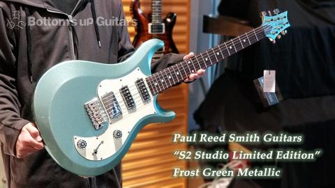 ボトムズアップギターズのPRS特別選定商談会 ハンドセレクトアイテムのご紹介!{Custom24,   McCarty 594 Soapbar, Hollowbody II McCarty594, Private Stock, S2 Studio Limited, }