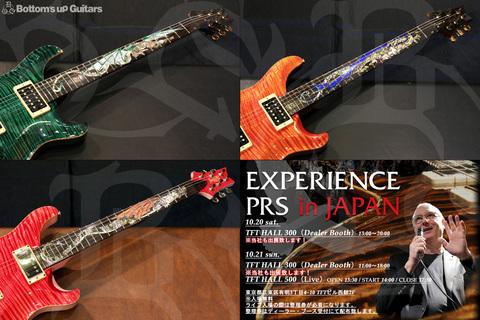 TFTホール 300 500 にて開催!「エクスペリエンスPRS in JAPAN 2018」ボトムズアップギターズはDragonを多数展示!