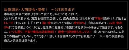 finalmonth2016_banner.jpg