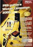 PRS_WinterCampaign_2009_chirashi.jpg