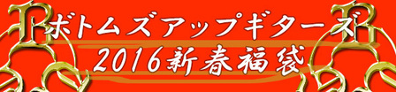 2016_happybag_banner.jpg