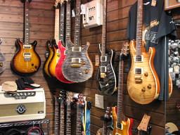 昔の田園調布のお店−ボトムズアップギターズ−