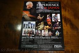 EXP_PRS_Flyer.jpg