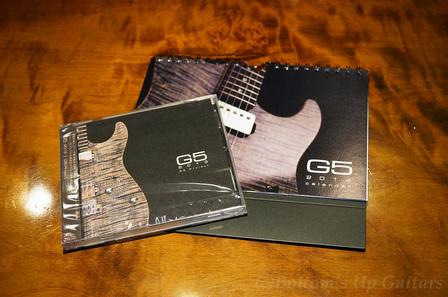 G5_arrived.jpg