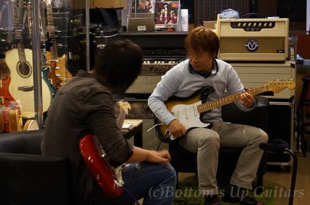 Guitar_Check.jpg