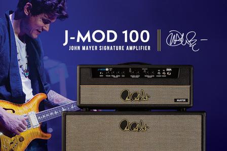 JMOD100 John Mayer Signature PRS Amp Super Eagle ジョンメイヤー シグネチャー