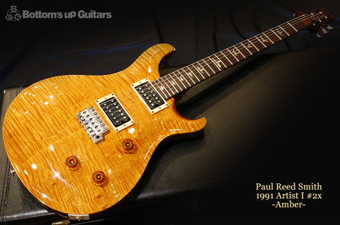 PaulReedSmith_PRS_Guitars_CustomShop_Artist1_BZF_Amber_01.jpg