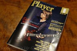 Player_201208.jpg