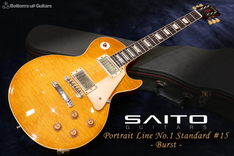 Saito_portrait_No1-STD_Burst_0015_all_Hptop.jpg