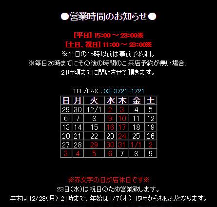Tokyo_12-1.jpg