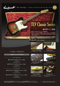 Vanzandt-Telecaster-ClassicSeries-POP