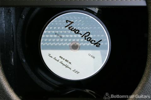 Two-Rock Amp Studio Signature